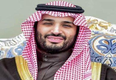 سعودي شهزادي سعودي عرب ۾ قيد 2000 پاڪستانين کي آزاد ڪري ڇڏيو
