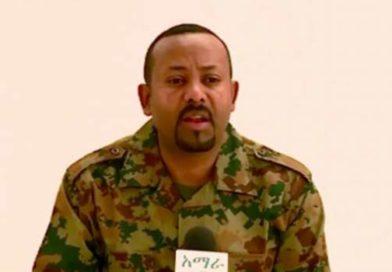 ايٿوپيا ۾ فوجي بغاوت ڪندڙ جنرل کي سندس ئي محافظ گولي هڻي قتل ڪري ڇڏيو