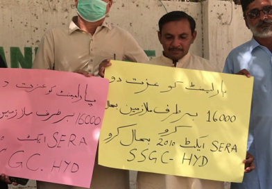 16 هزار ملازمن جي بحالي لاءِ سوئي سدرن گئس ڪمپني (SSGC) جا ملازم پريس ڪلب حيدرآباد جي اڳيان احتجاج ڪندي.